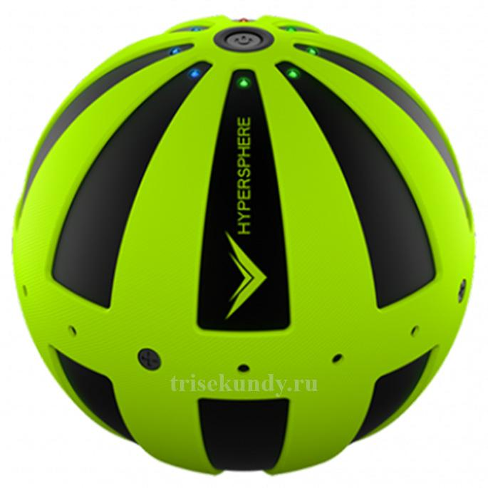 Hypersphere green массажер с вибрацией гиперсфера шар HyperSphere